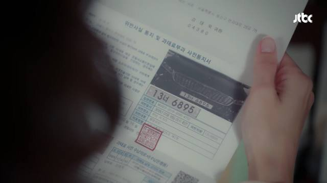 Загадка / Misty [2018] - Страница 3 21042738_m