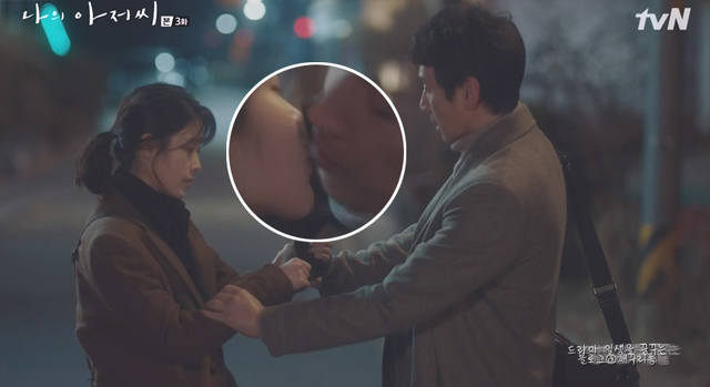 Сериалы корейские - 16  - Страница 18 21195976_m