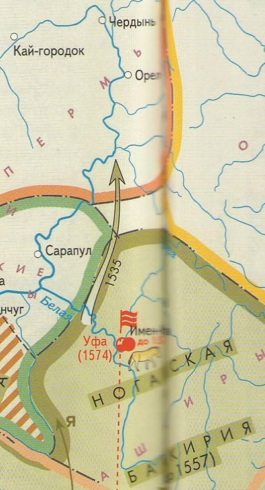 Происхождение названия города - Страница 5 21263883_m