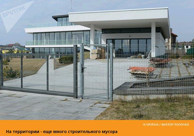 Белорусские каникулы Уле Айнара Бьорндалена - Страница 5 21276418