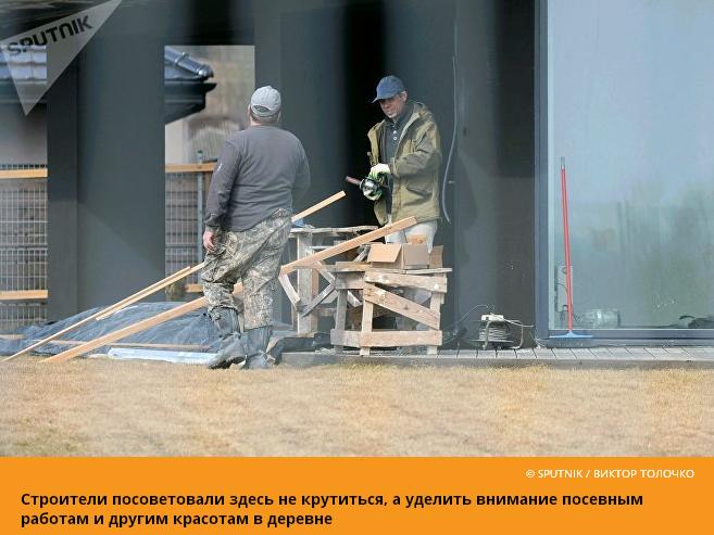 Белорусские каникулы Уле Айнара Бьорндалена - Страница 5 21276496
