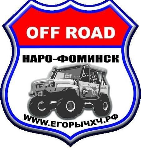 12 мая, кольцевое трофи «Race Discount one», Троицк, Московская область. 21475473_m