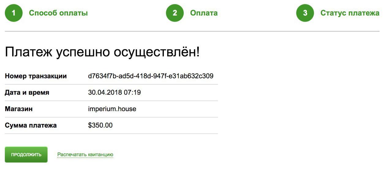 Imperium House - imperium.house 21560349