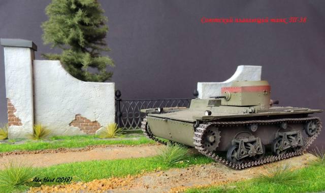 Плавающий танк Т-38 ГОТОВО - Страница 5 21582976_m