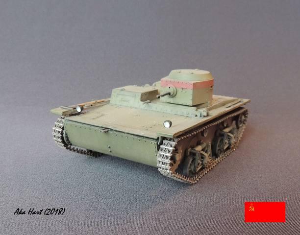 Плавающий танк Т-38 ГОТОВО - Страница 5 21583088_m