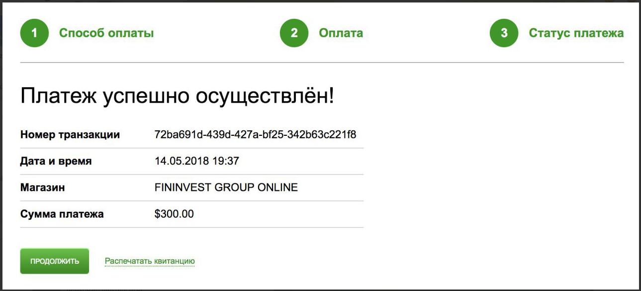 BitFinity - bitfinity.io 21749423
