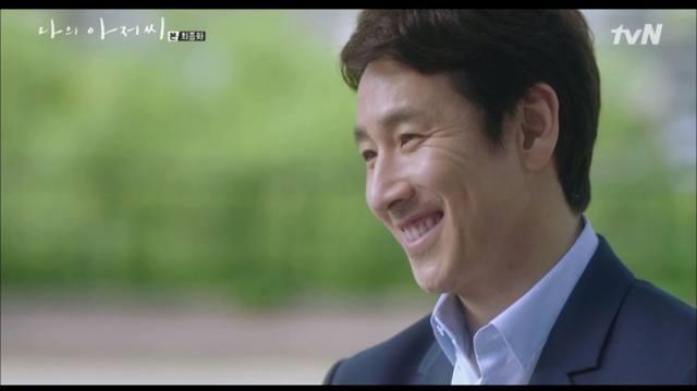 Сериалы корейские - 17 - Страница 2 21814818_m