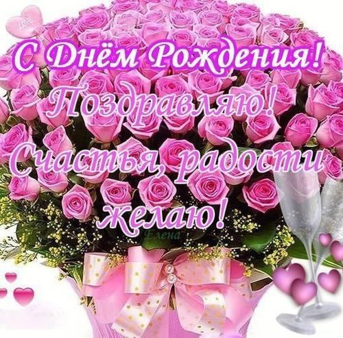 Поздравляем с Днем Рождения Лилию (Ладая) 21880850_m