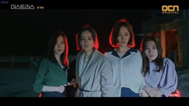 Сериалы корейские - 17 - Страница 3 21912733_m