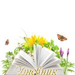 Поздравляем с Днем Рождения Юлию (Juliya81) 22045468_m