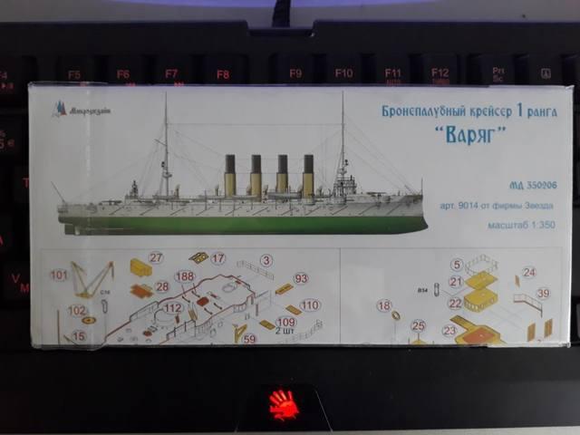 Плавающий танк Т-38 ГОТОВО - Страница 5 22059291_m