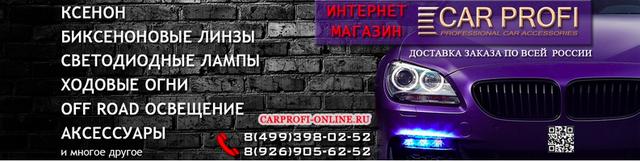 25 августа, Motive Gear Swamp Way, Воскресенский р-н, Московской обл. 22630102_m