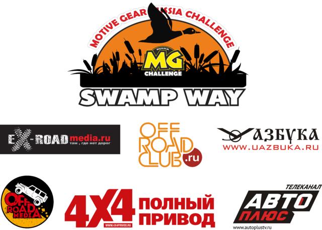 25 августа, Motive Gear Swamp Way, Воскресенский р-н, Московской обл. 22699965_m