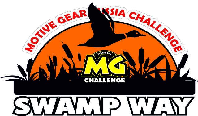 25 августа, Motive Gear Swamp Way, Воскресенский р-н, Московской обл. 22977928_m