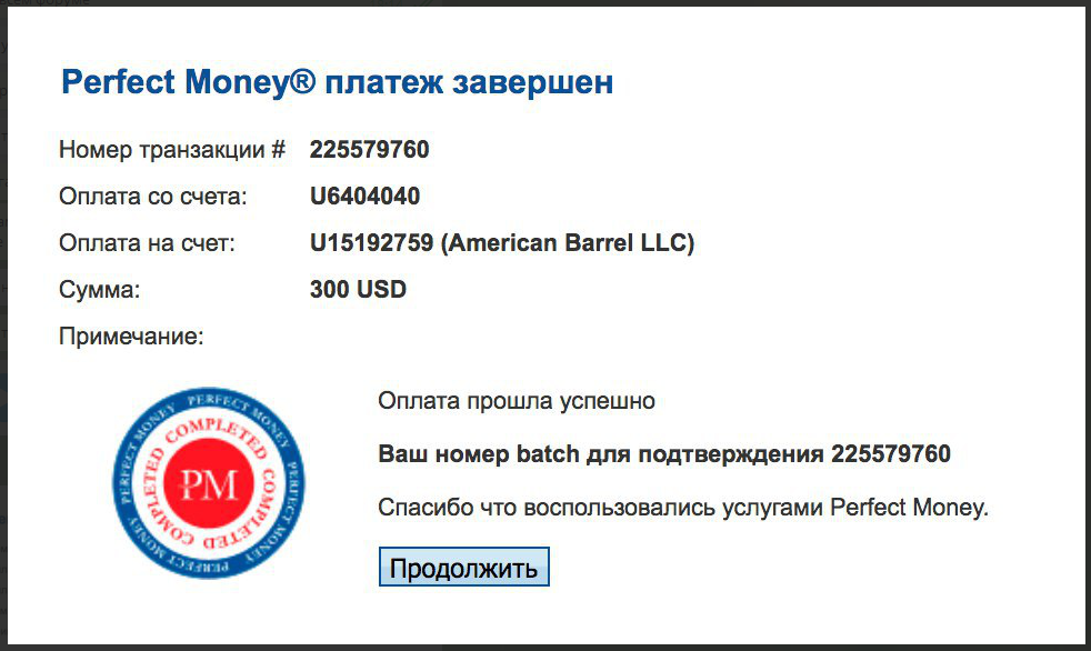 AMERICAN BARREL LLC - barrel.company - Страница 2 23010067