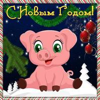 С Новым Годом! 24787151_s