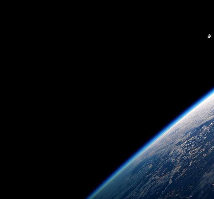 Кто-нибудь выходил за пределы солнечной системы? - Страница 37 24852444
