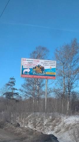 24 февраля, легендарное «Лебёдушкино озеро», Тверская обл 25496090_m