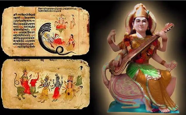Атхарваведа -сборник древних заговоров и заклинаний 25765410_m