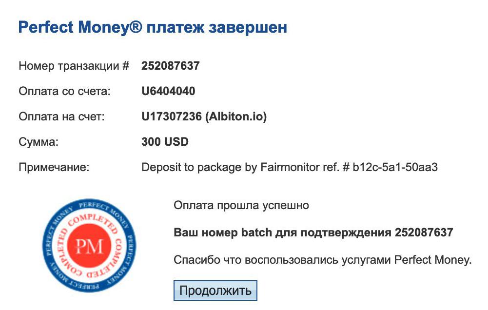 Albiton - albiton.io 25892263
