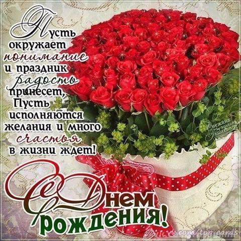 АЛАНИЯ, с ДНЕМ РОЖДЕНИЯ! 26072136_m