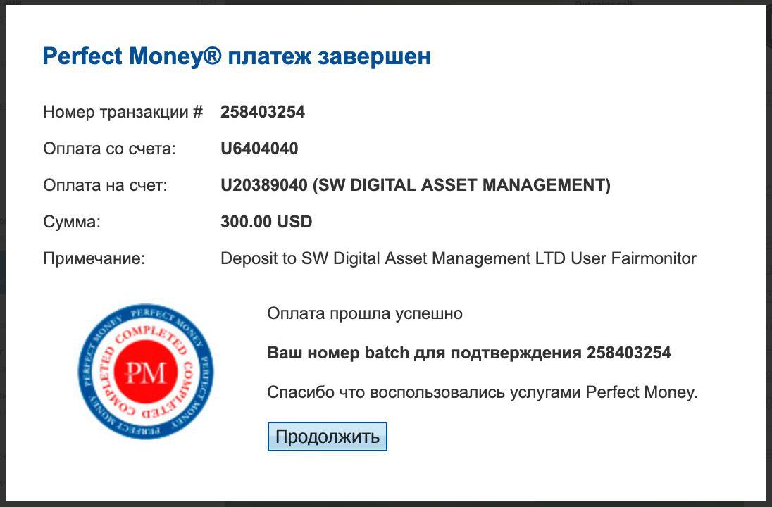 SW Digital Asset - swdigitalassets.com 26383115