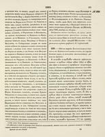Кунгур и Ермак - Страница 11 26942054_s
