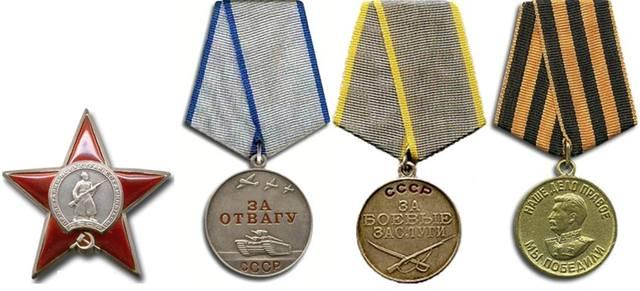 Терещенко Дмитрий Васильевич 26949710_m