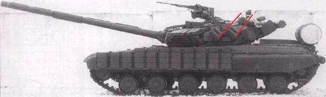 Т-64АВ Трумпетер 1/35  - Страница 2 27170528_m