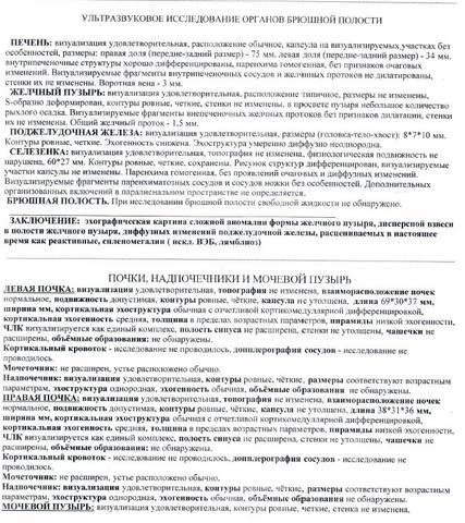Вика 2015 г.р, ОНР 1уровня, ЗПРР (аутизм?) - Страница 2 27224112_m