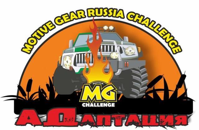 24 августа, Motive Gear «АДаптация», Воскресенский район МО 27443535_m