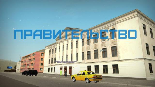 ГРАФИК РАБОТЫ 28096277_m