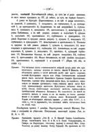 Кунгурский кремль 28173659_s