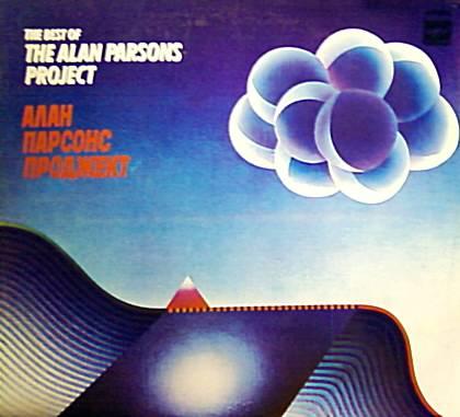 The Alan Parsons Project - легенды арт-рока 28362575