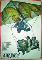 Разговоры о кино - любимые артисты и фильмы, что интересно, что посмотрели - Page 3 28413860_s
