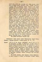 Кунгурский кремль 28459142_s