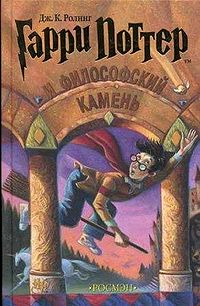Джоан Роулинг (Joanne Rowling) - создательница Гарри Поттера (Harry Potter) - Page 2 28494153
