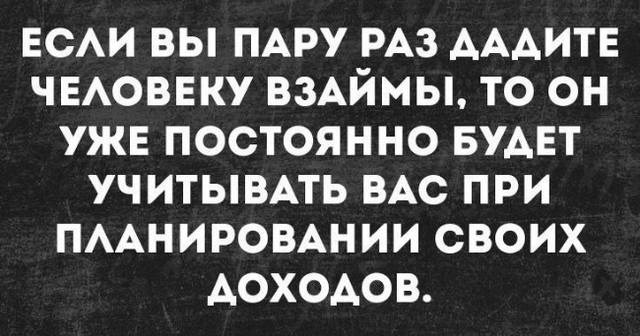 Улыбнуло) 28837789_m