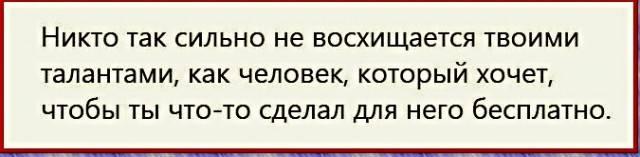 Улыбнуло) 28837912_m