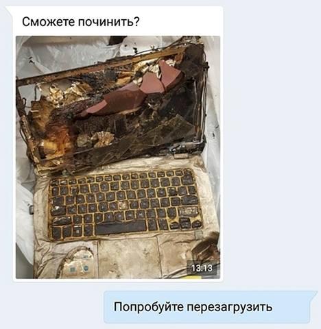 Улыбнуло) 28838030_m