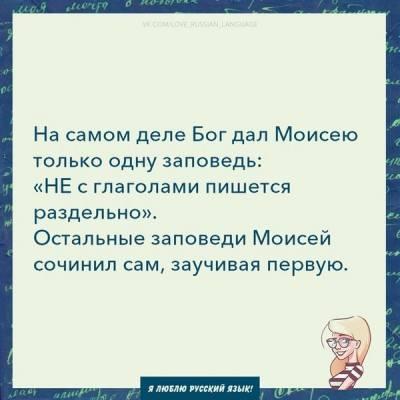 Улыбнуло) 28838034_m