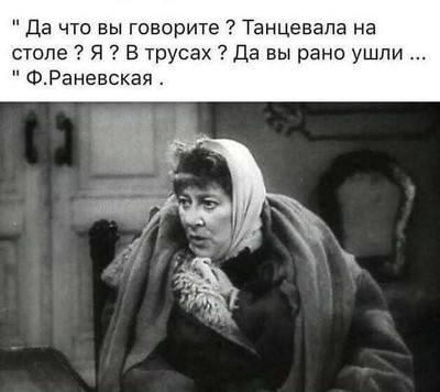 Улыбнуло) - Страница 3 28838035_m