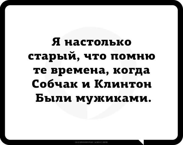 Улыбнуло) 28838040_m