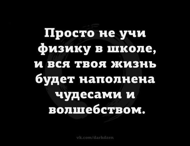 Улыбнуло) - Страница 2 28838079_m