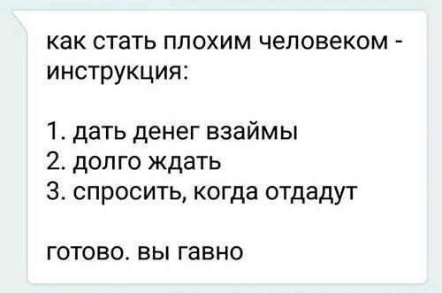 Улыбнуло) - Страница 3 28838081_m