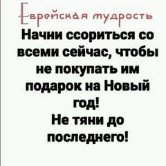 Улыбнуло) - Страница 3 29025124_m