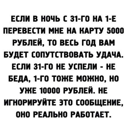 Улыбнуло) - Страница 3 29025182_m