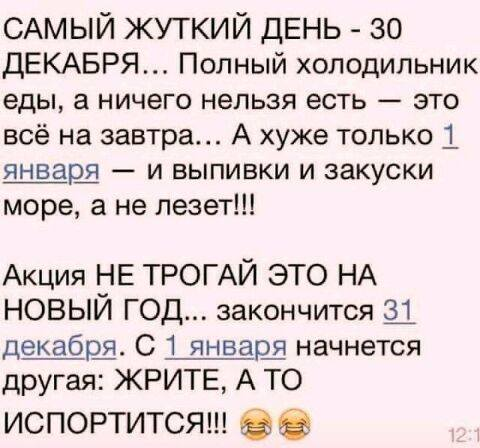 Улыбнуло) - Страница 3 29061531_m
