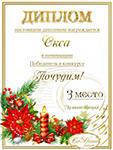 Поздравляем с Днем Рождения Алену (Алёна Малахова) 29168864_m