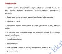 Анонсы онлайнов - переводов - Страница 4 29347963_s